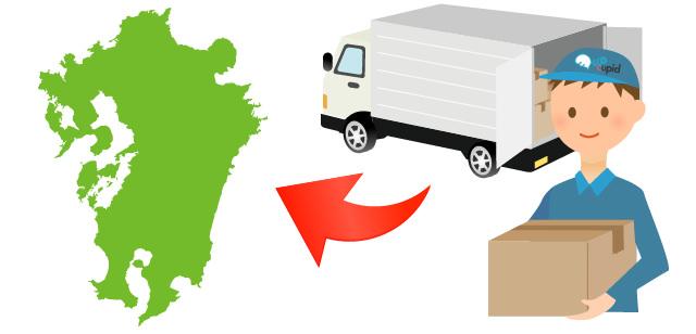 福岡県内九州一円対象エリア